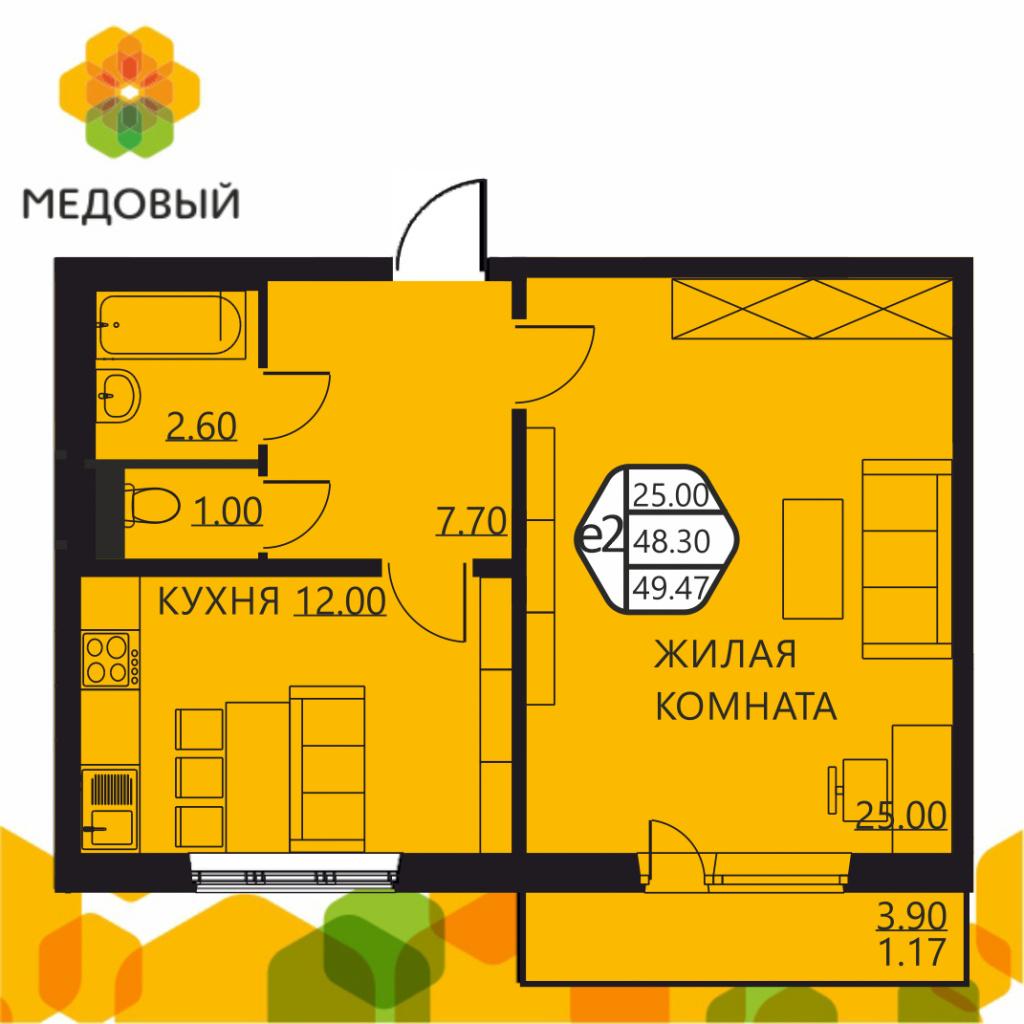 stroiteley-9-planirovka-kv225.jpg